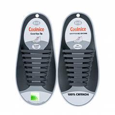 Силиконовые шнурки Coolnice В01 Серые (nri-833)