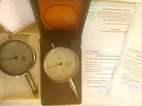 Индикатор с ушком ИЧ 10 (КРИН) с поверкой  УкрЦСМ,возможна калибровка, фото 1