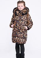 Пуховик на девочку с леопардовым принтом