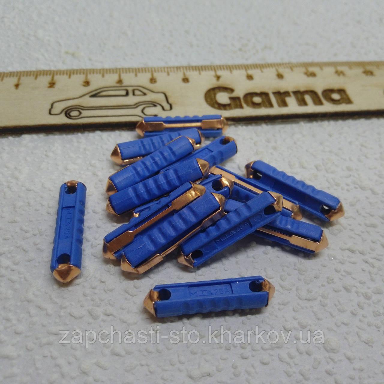 Запобіжник автомобільний 25 Ампер синій FC
