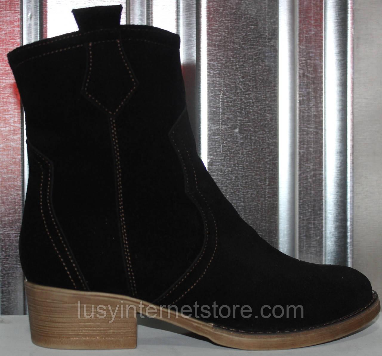 Ботинки женские зимние замшевые от производителя модель РИ304-1