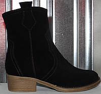 Ботинки женские зимние замшевые от производителя модель РИ304-1, фото 1
