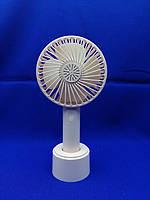 Вентилятор портативный MINI FAN 3