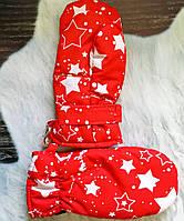 Краги для малышей красная звезда