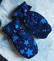 Краги для малышей синяя звезда