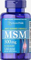 Для суставов и связок Puritan's Pride - MSM 500 мг (120 капсул)