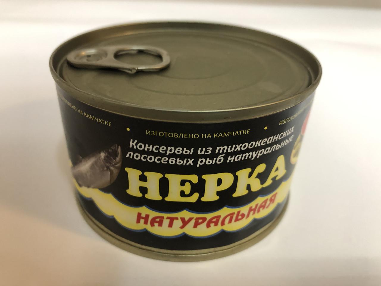 Нерка натуральная 230 грамм
