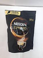 Кофе сублимированный Нескафе эспрессо Nescafe Espresso 120 гр