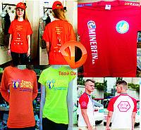 Футболки с логотипом, печать на футболках, печать на тканях