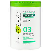 Маска активатор роста волос La Fabelo Premium 03 Activator 1000 мл (01490102001)
