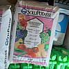 Удобрение Сульфат калия (solupotasse) Бельгия 25 кг.