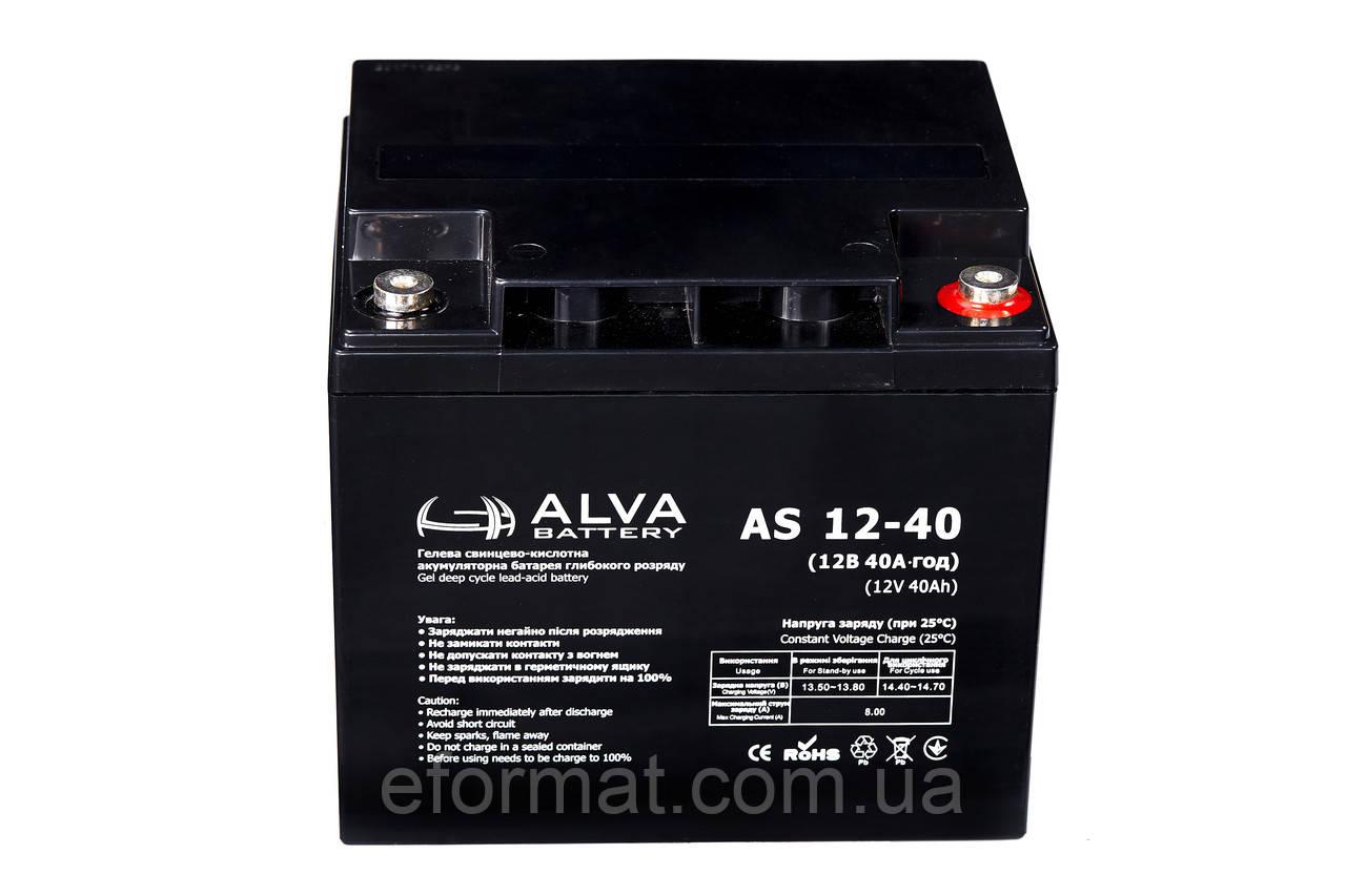 Аккумуляторная батарея гелевая ALVA battery AS12-40