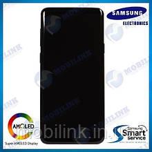 Дисплей на Samsung G965 Galaxy S9+/Plus Серый(Grey),GH97-21691C, Super AMOLED!