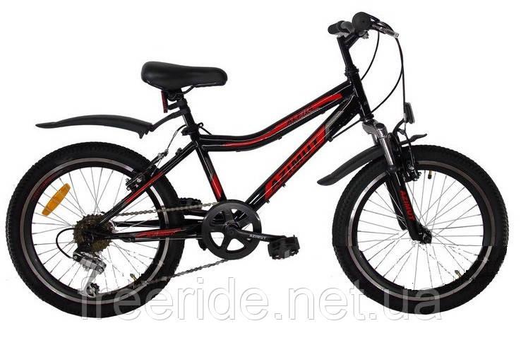 Детский Велосипед Azimut Alpha 20 GV