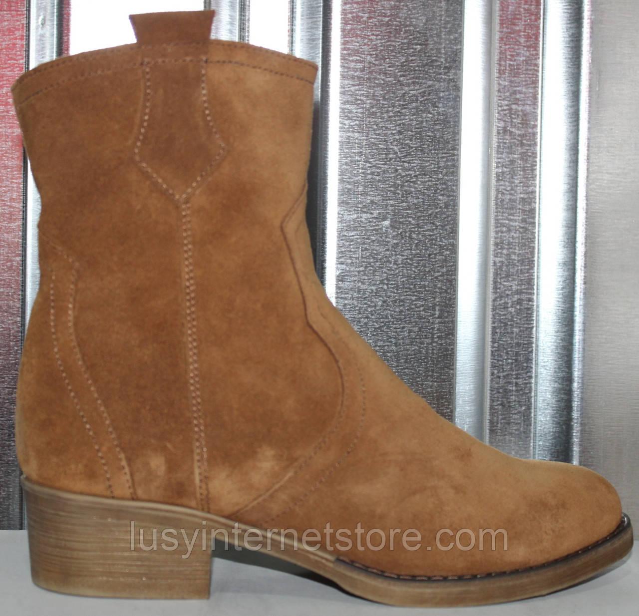 Ботинки женские зимние замшевые от производителя модель РИ304-2