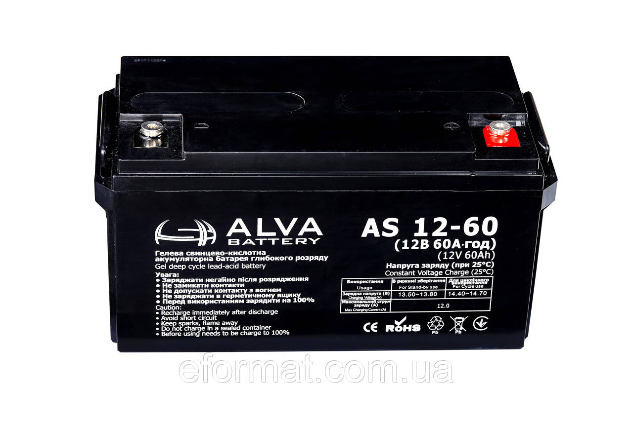 Аккумуляторная батарея гелевая ALVA battery AS12-60