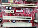 Материнська плата MSI 945GCM5 v2 + CEL 420 S775/C2D, фото 3