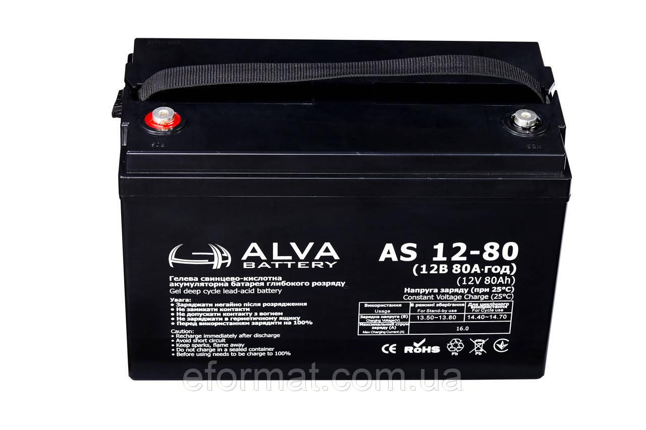 Аккумуляторная батарея гелевая ALVA battery AS12-80