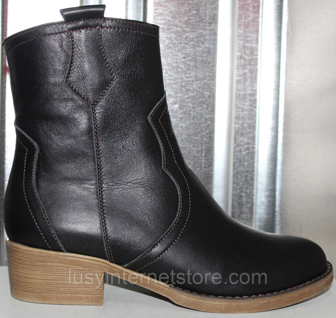 Ботинки женские зимние кожаные от производителя модель РИ304-3