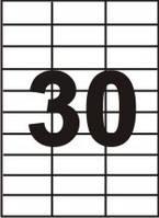 Этикетки самоклеящиеся Sapro Labels 30 шт (70 х 29,7 мм) 100 листов