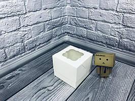 *10 шт* / Коробка для 1-ого кекса / 100х100х90 мм / Белая / окно-обычн