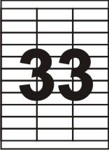 Етикетки самоклеючі Sapro Labels 33 шт (70 х 25,4 мм) 100 аркушів
