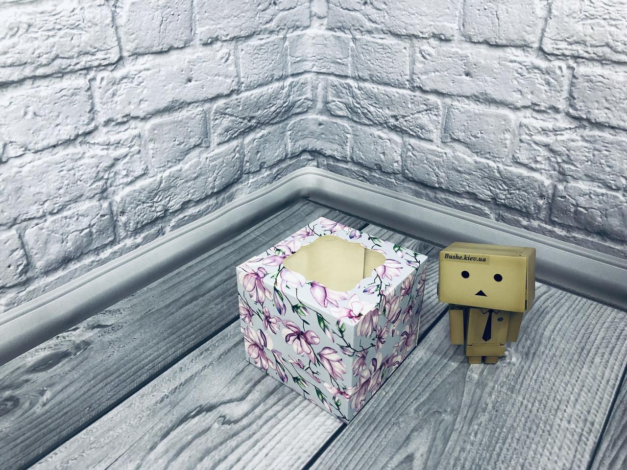 *10 шт* / Коробка для 1-ого кекса / 100х100х90 мм / печать-Магнолия / окно-обычн / лк / цв