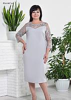 / Размер48,50,52,54,56,58 / Женское нарядное платье из костюмки