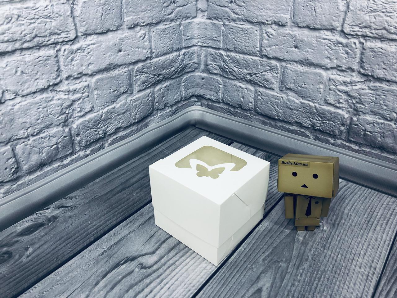 *10 шт* / Коробка для 1-ого кекса / 100х100х90 мм / Белая / окно-Бабочка
