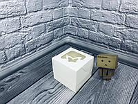 *10 шт* / Коробка для 1-ого кекса / 100х100х90 мм / Белая / окно-Бабочка, фото 1