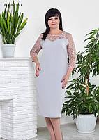 / Размер52,54,56,58 / Женское нарядное платье из костюмки