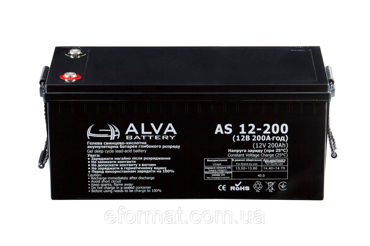Аккумуляторная батарея гелевая ALVA battery AS12-200