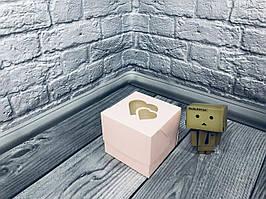 *10 шт* / Коробка для 1-ого кекса / 100х100х90 мм / печать-Пудр / окно-2 Сердц / лк