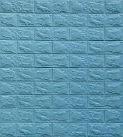 Стеновые 3D панели sticker wall кирпич самоклеящая основа Голубой (sw blue)