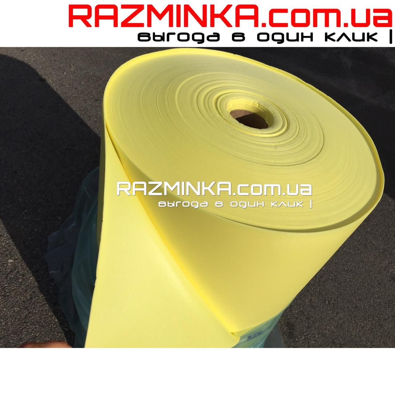 Цветной Изолон для цветов 2мм, лимонный (15 кв.м)