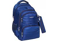 Рюкзак школьный Cool for school CFS 17 Синий (CF86559-01)