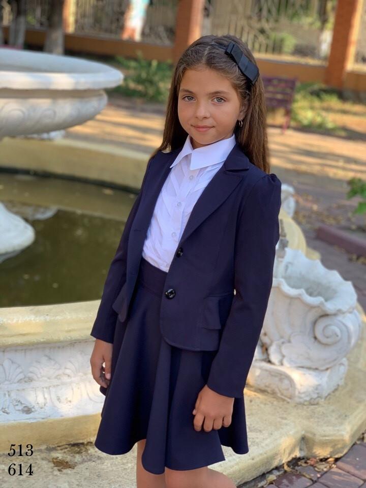 Пиджак школьный для девочки мадонна/тиар 122,128,134