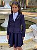 Пиджак школьный для девочки мадонна/тиар 122,128,134, фото 2