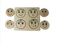 Набір HEGA Емоції розвивальний дидактичний за методикою Монтессорі, фото 1