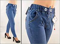 Джинсы женские стрейч с полукруглыми карманами и фабричным подворотом 27 - 32  Джеггинсы с брелком - Цветок