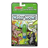 Волшебная водная раскраска Веселые животные, MD30176, Melissa&Doug, фото 1