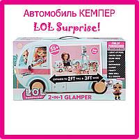 Игровой набор L.O.L. SURPRISE! – ГЛАМУРНЫЙ КЕМПЕР ЛОЛ (кукла, аксессуары), фото 1
