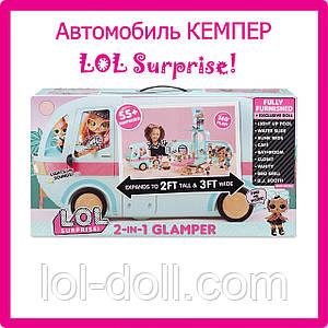 Игровой набор L.O.L. SURPRISE! – ГЛАМУРНЫЙ КЕМПЕР ЛОЛ (кукла, аксессуары)