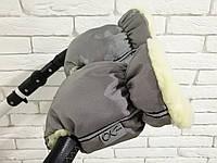 Муфты рукавички на коляску на молнии Ok Style New Серый