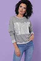 Женский стильный трикотажный серый свитшот с пайетками Фелиция д/р