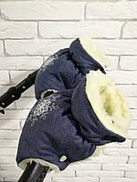 Муфты рукавички на коляску Ok Style Снежинка Темно Синие Джинс Лен