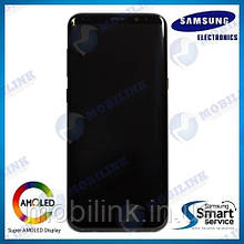 Дисплей на Samsung G955 Galaxy S8+/Plus Чёрный(Black),GH97-20470A, Super AMOLED!