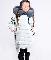 Куртка зимняя на девочку с опушкой, с 116-158 размер