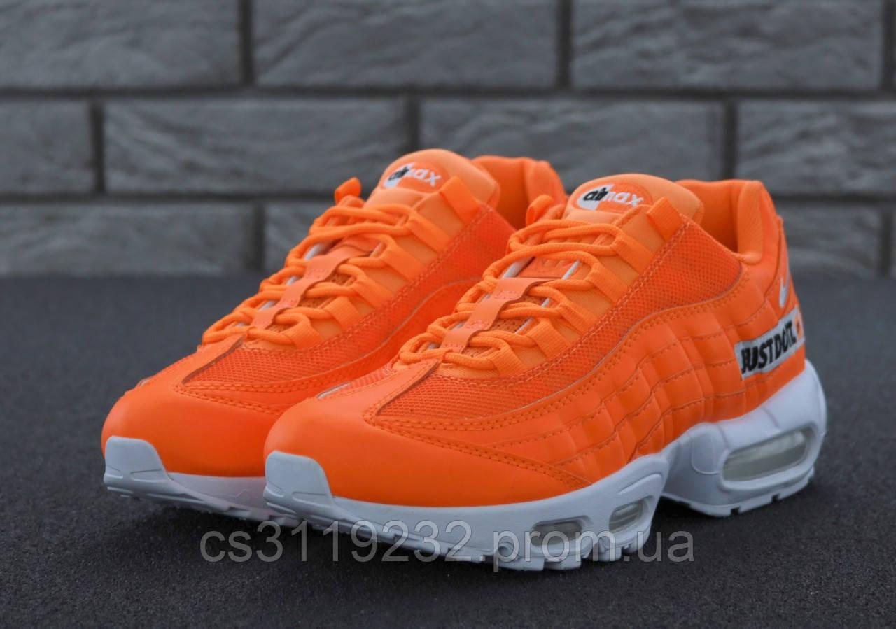 Мужские кроссовки Nike Air Max 95 Рефлектив (оранжевые)