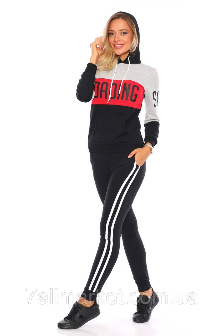 """Спортивный костюм женский с капюшоном, размеры S-XL (4цв) """"COCO"""" купить недорого от прямого поставщика"""
